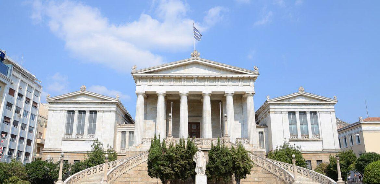 Yunanistan Eğitim Sistemi